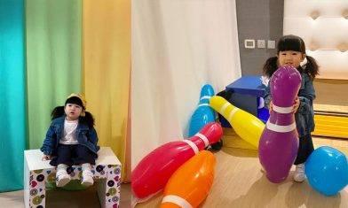 美麗華酒店遊戲室 熒光畫+迷你籃球機+跳舞機+打保齡 最平$900一晚|親子好去處