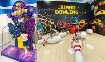九龍灣NAMCO 潮玩9大競技區!巨型保齡球+鍋鏟打乒乓+室內射箭