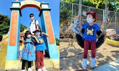 坪洲一日遊|南乳芝麻餅+古蹟藝術花園+島上看水母|親子好去處