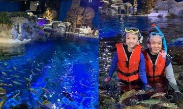 海洋公園夏日浮潛限定體驗 「魚」樂零距離