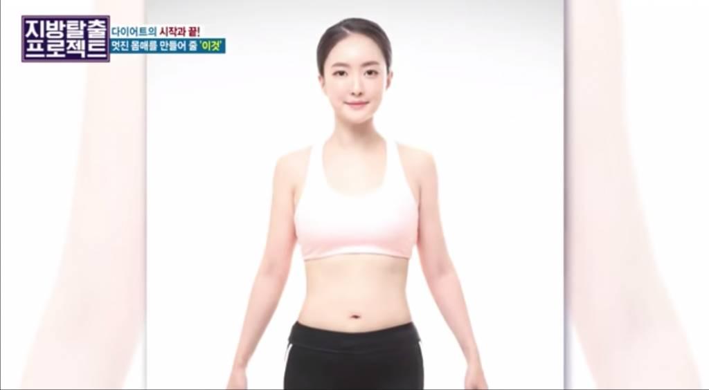韓國女醫生實測「Y ZONE按摩瘦身法」由170磅甩30磅 每日5分鐘排毒消脂