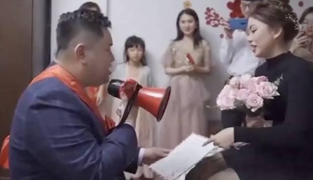 新郎接新娘不願講愛的誓詞