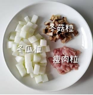 小滿養生湯水食譜1.冬瓜冬菇瘦肉粒粒湯