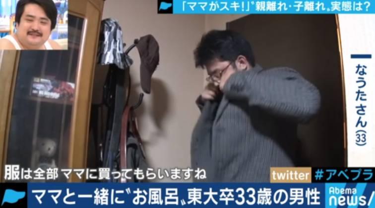繼續拿零用錢(日本節目《AbemaPrime》電視截圖)
