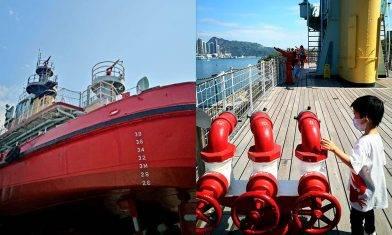 消防船葛量洪號鰂魚涌 消防設施+海事歷史 認識海上救援工作 葛量洪號滅火輪展覽館|親子好去處