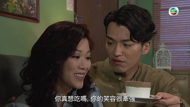 男人入豪門特徵1. 鼻高(TVB劇集《愛回家之開心速遞》電視截圖)