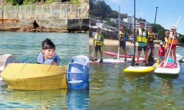 10大水上活動|小朋友浮潛+直立板生態旅遊|親子好去處