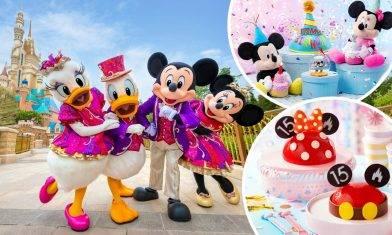 香港迪士尼樂園15周年慶典!生日尊享禮遇+主題限定紀念品+門票優惠