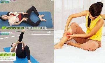 Y ZONE按摩瘦身法|韓國女醫生實測每日5分鐘甩30磅