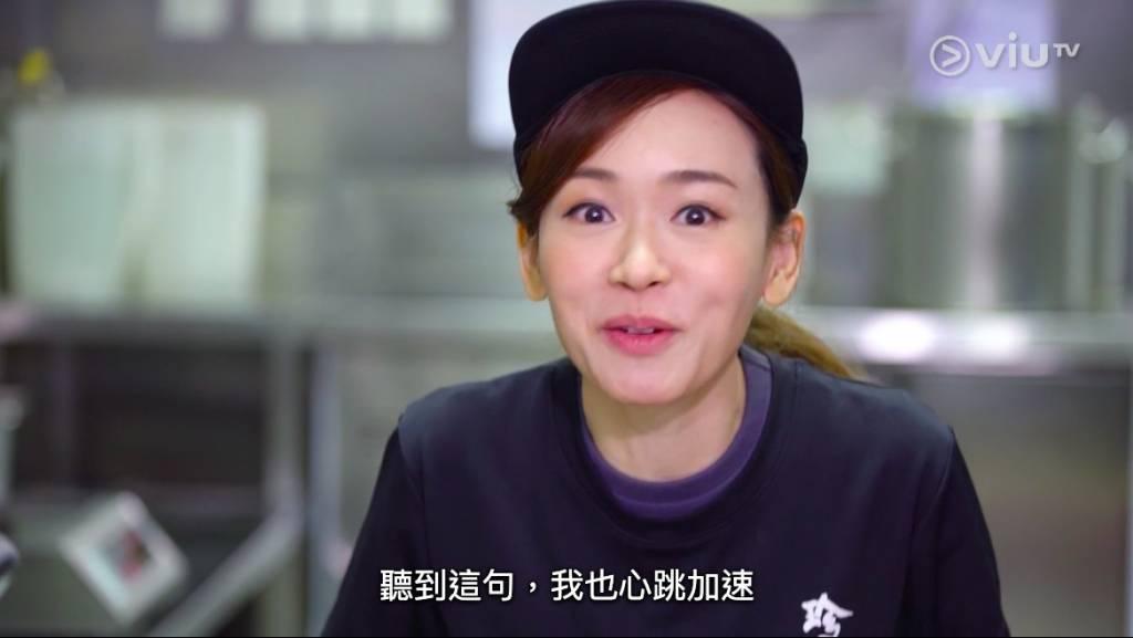 楊思琦直言做服務業要體力努動,回家還要照顧子女,真的非常辛苦。(圖片來源:ViuTV圖片)