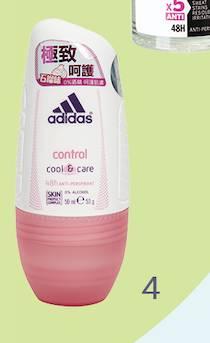 「Adidas」(#4)(圖片來源:消費者委員會)