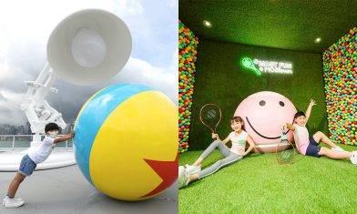 暑假好去處2021|17大必去推介:商場打卡位+香港工作坊