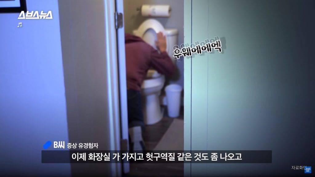 有網民吃完蒟蒻麵之後嘔吐不斷(圖片來源:YouTube@SUBUSU NEWS)