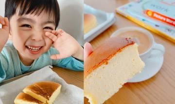 日式芝士蛋糕食譜-口感鬆軟+極濃芝士蛋香味!熱食凍食都無問題