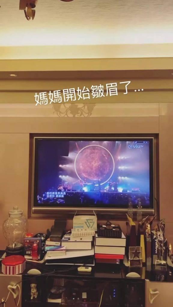 姜濤媽媽6字點評唱功(圖片來源:姜濤Instagram限時動態截圖)
