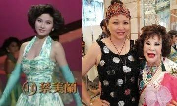 50歲蔡美蘭轉型做金牌歌后 曾與李嘉欣參選同屆香港小姐