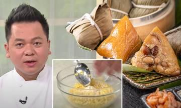 端午節粽食譜-教你包家鄉鹹肉粽/蘇木鹼水粽做法!附15個好食貼士