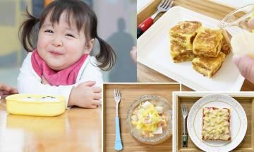 快速食譜5款-西多士、公司三文治、手指麵包卷等!解決小朋友一星期早餐
