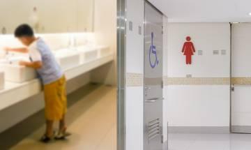 女更衣室內洗澡被10歲男生偷睇 女泳客投訴不成反被對方媽媽鬧