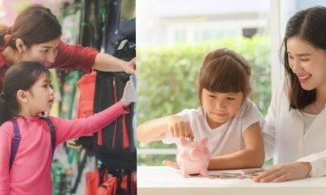 孩子時有「人有我有」心態 著重物質養港孩 5招助爸媽教孩子珍惜|投委會