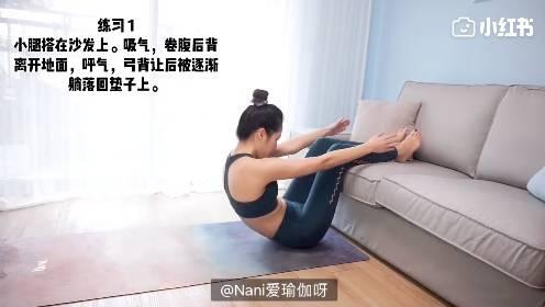 7個梳化運動加強訓練效果 重點練出馬甲線及擊退腰間贅肉 附影片教學