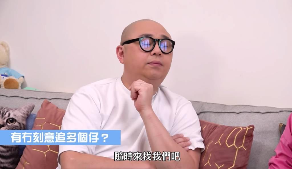 林盛斌太太流產後再得一子(圖片來源:吳若希YouTube Channel影片截圖)