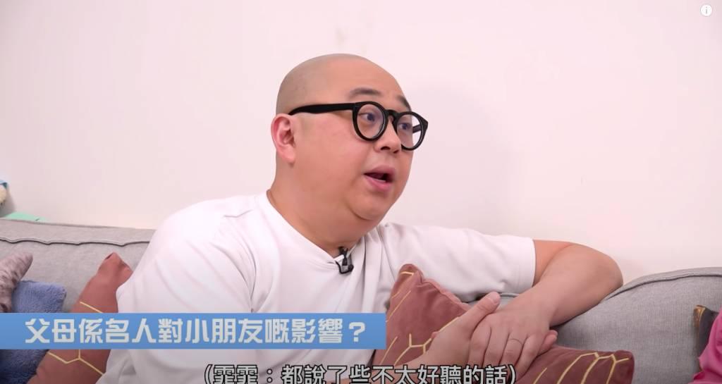 女兒遇網民辱罵為父反擊(圖片來源:吳若希YouTube Channel影片截圖)