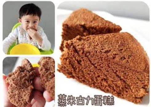星期三茶點快速食譜:朱古力蛋糕食譜(圖片來源:Kylife與二寶之日常)