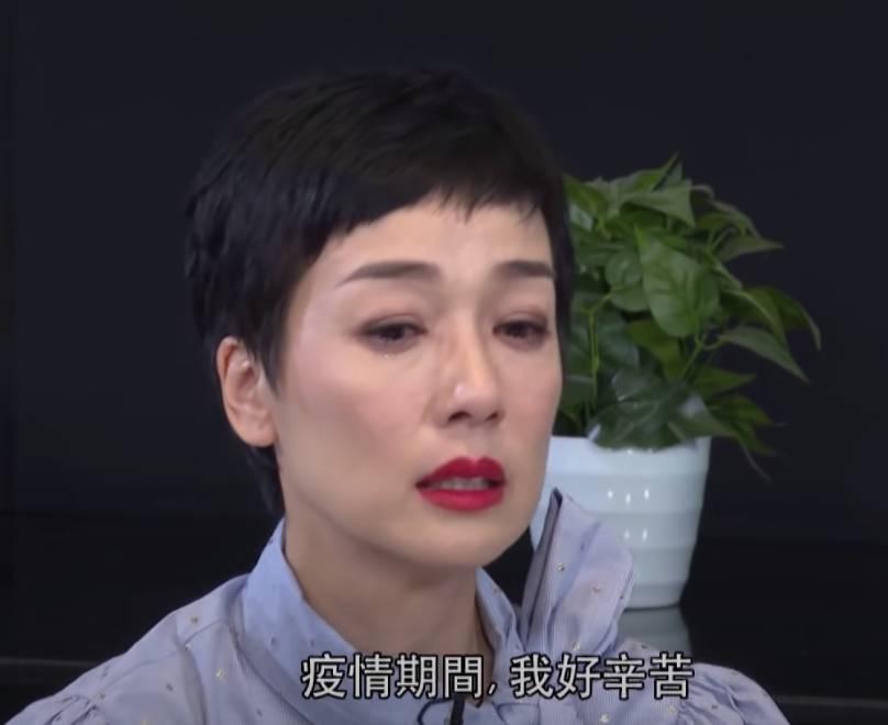 江美儀落淚剖白失婚之苦+分手原因(圖片來源:TVB節目《東張西望》電視截圖)