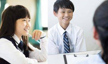 中學派位「叩門」3大策略 及6大常問題目【趙Sir專欄】