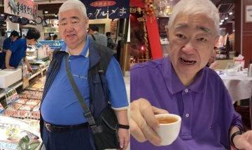 70歲梁文韜生酮減肥法減130磅!弟弟離世令「食神」韜韜注重健康