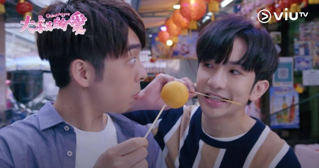 【大叔的愛ViuTV】食唔食一甩啊?(圖片來源:ViuTV)