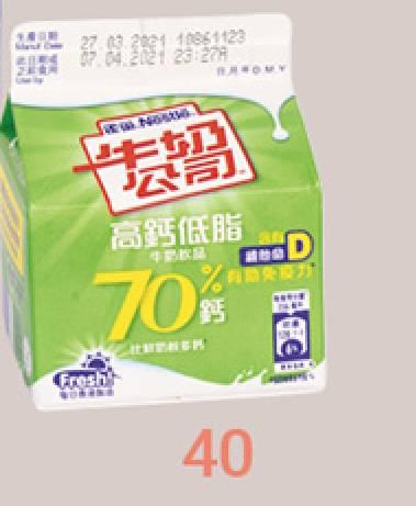 蛋白質蛋白質高含量最高「雀巢牛奶公司」(圖片來源:消委會)