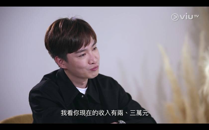鍾慧冰對參加者有所不滿。(圖片來源:ViuTV全新戀愛真人騷《阿女又戀嚟》)