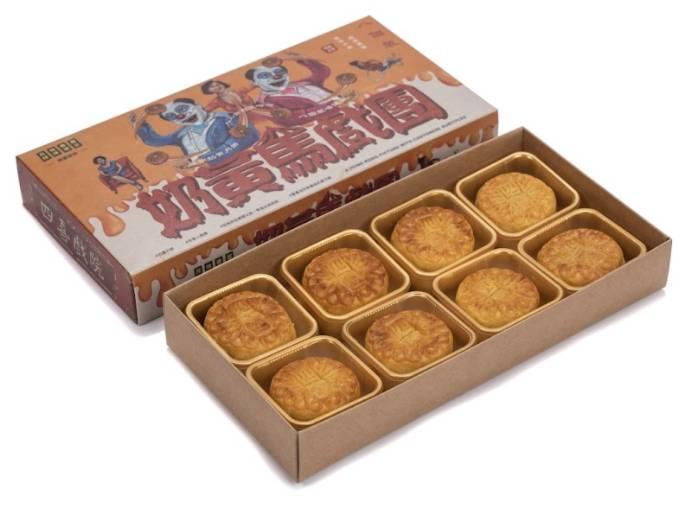 壞過花生 迷你花生醬奶黃月餅 (四個裝)  早鳥優惠價HK4 原價HK6(圖片來源:四喜麵包西餅)