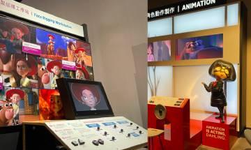 科學館迪士尼Pixar主題展 8大展區+50多組互動展品!附門票詳情