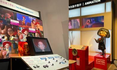 科學館迪士尼Pixar主題展 8大展區 門票詳情