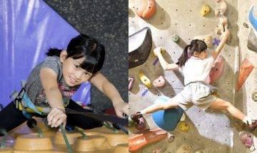 【兒童室內攀石】 全港6大室內攀石場推介|奧運級設施+專業教練指導