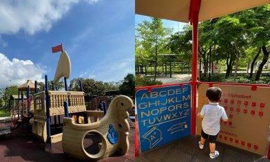 荔枝角公園|共融免費遊樂場 三合一滑梯+小型攀爬牆