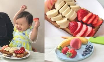 彩虹窩夫食譜-滋味又健康!加一種材料能有助改善水腫+穩定血壓