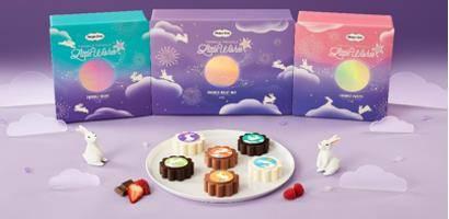經典皇牌系列如放在一起,盒面可拼湊成一幅完整的繁星夜空。(圖片來源:Häagen-Dazs)