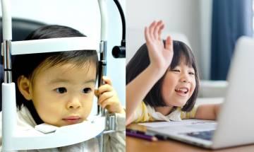 兒童近視預防方法10式 緊記「20-20-20 法則」憑8個動作初步自測近視情況 即睇專家教路!