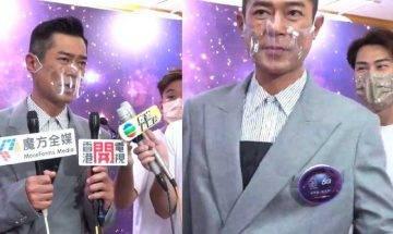 古天樂拒評同場《聲夢傳奇》學員  「霸氣回應」原來唔係針對TVB記者