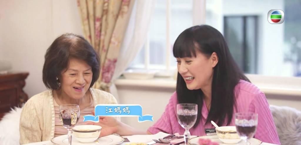 失婚自強 樂做孝順女陪媽媽(圖片來源:TVB 節目《單對單》電視截圖)