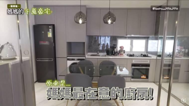 一年內買兩間港島豪宅 一層贈母(圖片來源:雪姨YouTube Channel影片截圖)