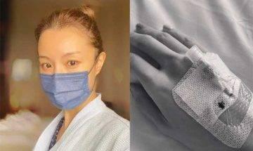 鄧麗欣IG貼入院黑白照 前度王子隔空回應  網民:有機復合喎﹗