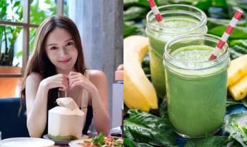 【蔬菜汁食譜】120磅减到100磅 全靠飲自製蔬菜汁 鄺潔楹分享排毒瘦身食譜 有效清宿便