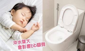 座廁推介指南︱選擇座廁5大注意事項:馬桶暗藏清潔黑點、內壁設計都有講究