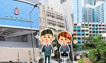 2022/23香港直資/私立小學 21間熱門直資私立小學報名時間表一覽