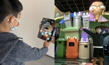 大嶼山O · PARK1學廚餘發電|免費導賞團+互動展廳玩遊戲